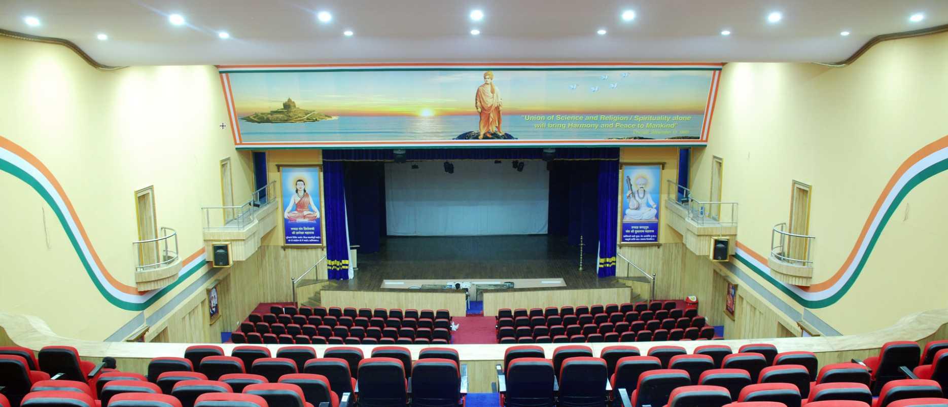 Maharashtra Institute of Technology | MIT | Pune ...